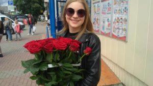 Доставка от Роза Буковина