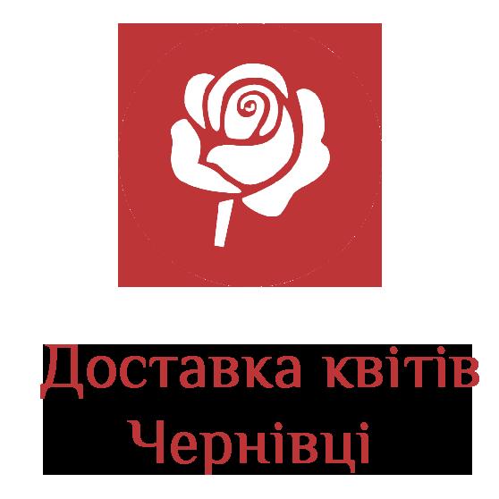 Доставка квітів Чернівці лого