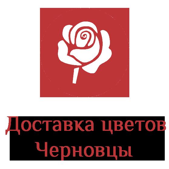 Доставка цветов Черновцы лого