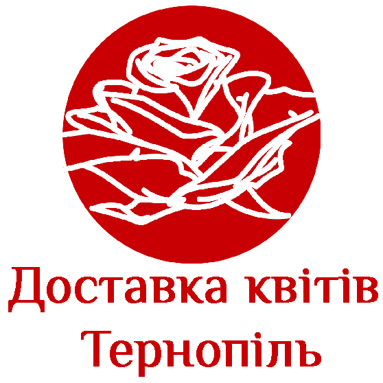 лого Доставка квітів Тернопіль