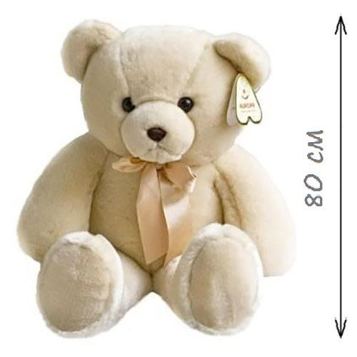 Плюшевий Ведмедик (80 см)