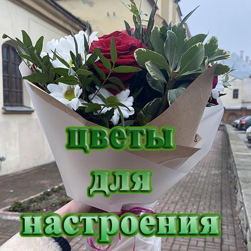 цветы с доставкой картинка