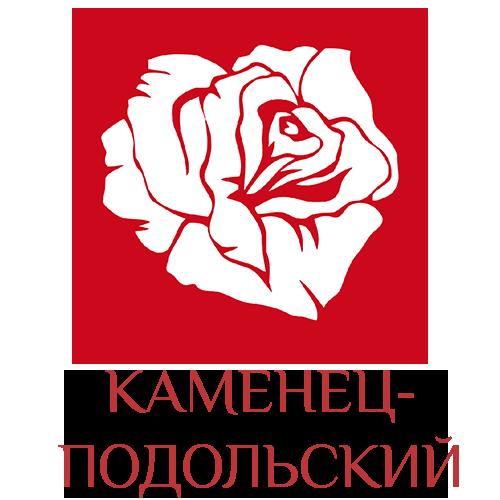 КАМЕНЕЦ-ПОДОЛЬСКИЙ логотип магазина