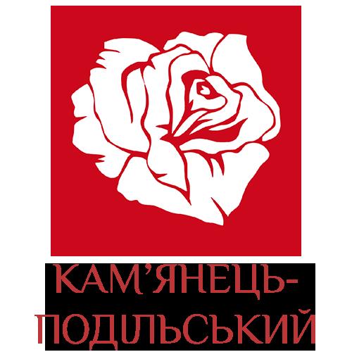 КАМ'ЯНЕЦЬ-ПОДІЛЬСЬКИЙ логотип магазину
